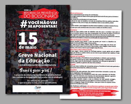 15 MAIO: GREVE DA EDUCAÇÃO
